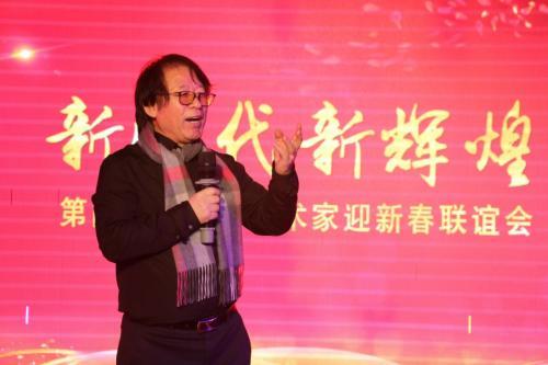 第四届张家口艺术家联谊会成功举办